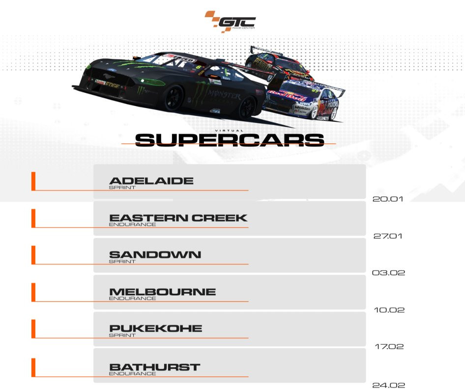 Supercars 2020